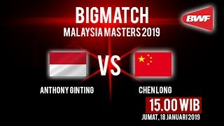 Live Streaming Perempat Final Malaysia Masters 2019, Chen Long Vs Anthony Ginting pukul 15.00 WIB