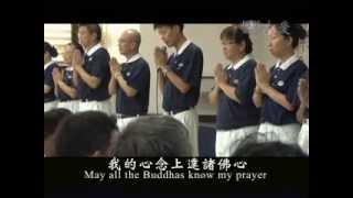 Tzu Chi Prayer (Typhoon Yolanda)