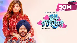 Dil Todeya : Satbir Aujla (Official Video) Rav Dhillon | Sharry Nexus | Punjabi Song 2020 | Geet MP3 - Download this Video in MP3, M4A, WEBM, MP4, 3GP