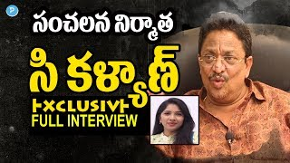 Producer C.Kalyan Exclusive Interview