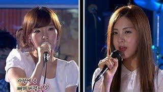 Girls' Generation - Beautiful restriction, 소녀시대 - 아름다운 구속, Lalala 20090625