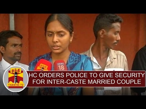 HC-orders-police-to-give-protection-for-inter-caste-married-couple-at-Erode