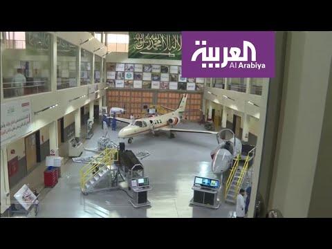 العرب اليوم - شاهد: هنا يتدرب السعوديون لصيانة طائرات التورنيدو والتايفون