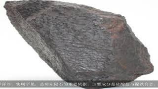 精品:绝世罕见的火星陨石