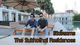 Video of The Sukhothai Residences