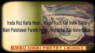 Main Paishawar Faraibi Hoon , Mohabbat Kar Nahe Sakta | Voice :Muhammad Saleem | Poet : Ali Sarmad
