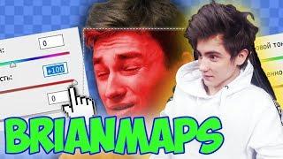 TheBrianMaps ФОТОШОП В РЕАЛЬНОЙ ЖИЗНИ 2 Реакция | BrianMaps | Брайн Мапс Реакция | BrianMaps Реакция