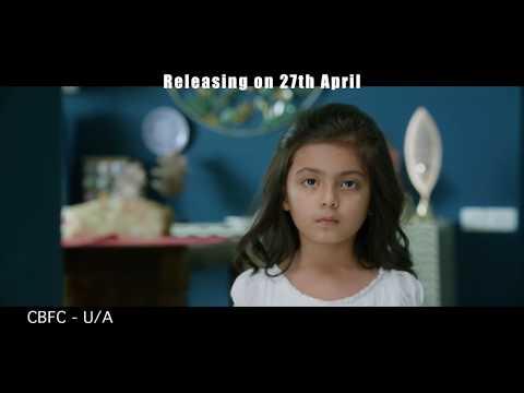 Kanam Movie Promo 5