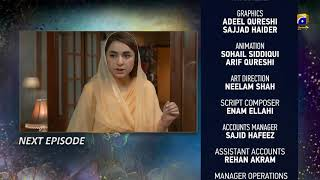 Raaz-e-Ulfat - EP 13 Teaser - 23rd June 2020 - HAR PAL GEO  Subscribe to our channel so you never miss any of your favorite dramas https://bit.ly/30JSSPr  A young and innocent girl, Mushk belongs to a conservative family as her life is governed and determined by her father Iftikar Ali. Mushk has no choice other than following the principles set by her father until she meets Sahiba. Inspired by Sahiba's modern lifestyle and outgoing nature, Mushk became friends with her. Jealousy takes over Sahiba's heart as she discovers Mushk and Irtiza's newfound relationship. Through her vicious plans, Sahiba makes Mushk's life difficult as she loses her family and her lover's trust. Left alone in this world of cruelties, will Mushk realize the true face of Sahiba and will she be able to regain trust of her loved ones? Written By: Maha Malik | Directed By: Siraj ul Haq | Produced By: Abdullah Kadwani & Asad Qureshi | Production House: 7th Sky Entertainment  Cast:  Yumna Zaidi Shahzad Shaikh Komal Aziz Hina Bayat Seemi Pasha Gohar Rasheed Manzoor Qureshi Farhan Ali Agha Tara Mehmood Kiran Haq Anum Tanveer   #RaazeUlfatEP13Teaser #HARPALGEO #Entertainment