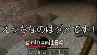 【Minecraft】マインクラフターの日常!part4【コラボ実況】
