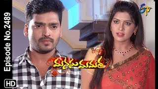 Manasu Mamata | 11th January 2019   | Full Episode No 2489 | ETV Telugu