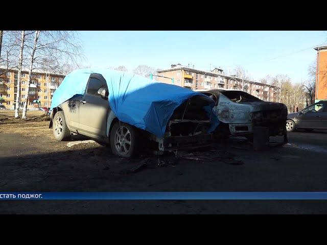 В Ангарске сгорели 2 машины