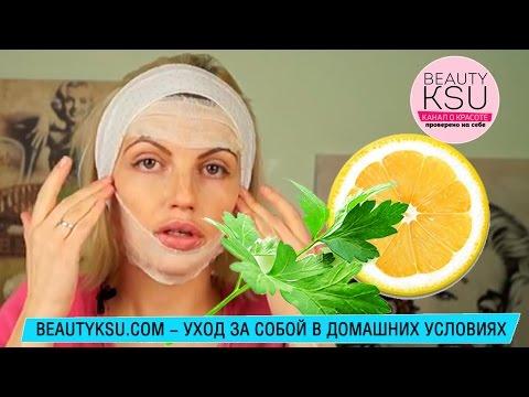 Пигментация кожи на половых губах