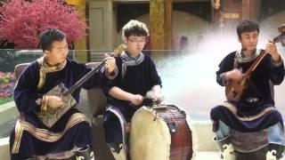 Mongolian music NAIR band