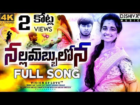 Nalla Mabbullona | Full Video Song | 4K HD | Lucky Hema NavaSandeep | Love Failure | Djshiva Vangoor HD Mp4 3GP Video and MP3