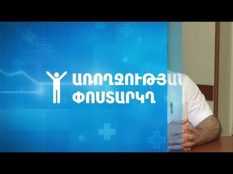 Առողջության փոստարկղ N1– Կեսարյան հատում