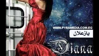 ديانا حداد - يا زعلان / Diana Hadad - Ya Za3lan تحميل MP3