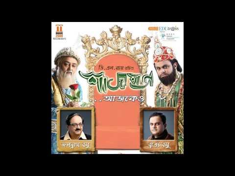 Bangla Audio Natok - Sajahan by D L RoyJagannath Basu, Bratya Basu