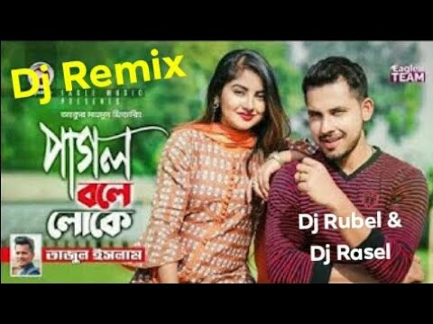 Pagol Pagol Bole Loke || Dj Rubel & Dj Rasel Exclusive Hard Love Mix || New Dj Mix Song
