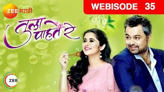 Tula Pahate Re | Marathi Serial | EP 37 - Preview | Sep 24