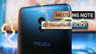 Обзор MEIZU M6 NOTE I Лучший NOTE MEIZU!