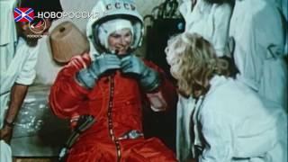 «День рождения» космонавтики