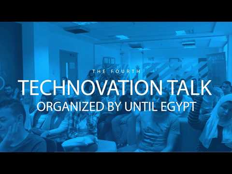 UNTIL Egypt - Autonomous Driving Technology