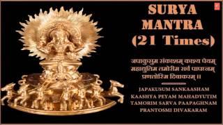 Surya Mantra 21 times