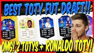 FIFA 16 TOTY FUT DRAFT CHALLENGE DEUTSCH  FIFA 16 ULTIMATE TEAM  OMG RONALDO TOTY + 100K PACK