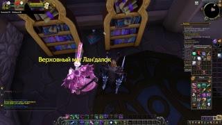 World of Warcraft /// Тут говорят препатч вышел