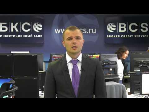 Рекомендуем облигации Системы к покупке