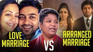 Love Marriage or Arrange Marriage ? Which is better ?   Dr. Shalini explains   MT 134