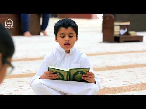 التقرير المرئي للحلقات القرآنية الرمضانية