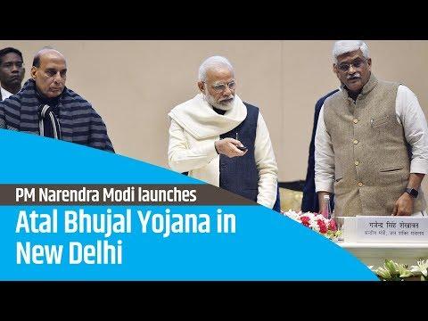 PM Narendra Modi launches Atal Bhujal Yojana in New Delhi | PMO