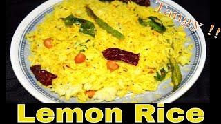 Lemon Rice Recipe || Nimmakaya Pulihora || How to make lemon Rice