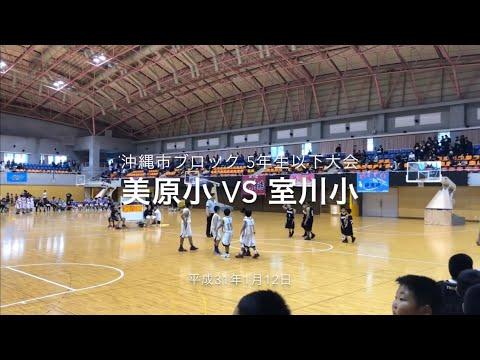 Mihara Elementary School