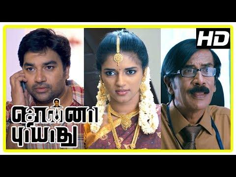 Latest Tamil Comedy Movie | Shiva's marriage with Vasundhara fixed | Sonna Puriyathu Movie Scenes