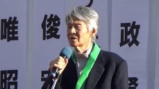 菅原文太氏のスペシャルゲストあいさつ