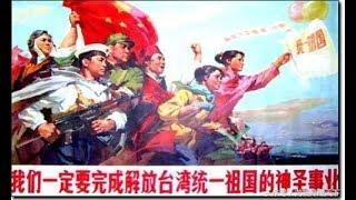 中国是因为崛起而统一台湾,还是因为统一台湾而崛起!