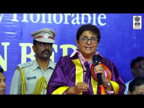 ''Use your Education'': Dr. Kiran Bedi's to Students