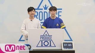 PRODUCE 101 Season2 [101스페셜] 히든박스 미션ㅣ이우진(미디어라인) Vs 하성운(아더앤에이블) 161212 EP.0