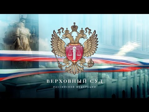 Александр Кликушин о разрешении споров, связанных с защитой прав и законных интересов ребенка.
