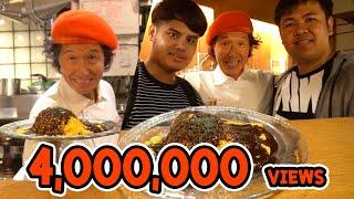 กินให้ยับ บุกร้านไข่เจียวที่ทำยากที่สุดในโลก!!! omurice kichi kichi