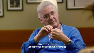 Behind the Scenes with Pinchas Zukerman and Amanda Forsyth