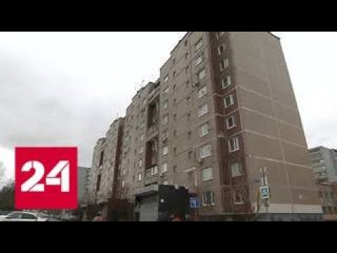 Справиться с управляющей компанией помогут МФЦ - Россия 24