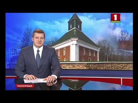 Эфиопия церковь в земле