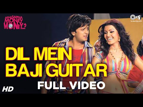 dil mein baji guitar apna sapna money money download mp3 lyrics in free watch hd video songs. Black Bedroom Furniture Sets. Home Design Ideas