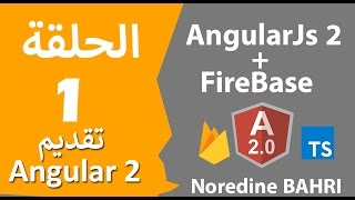"""angular js 2 1  ªù'¯ùŠù… ù""""ù""""ù'©"""