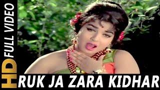 Ruk Ja Zara Kidhar Ko Chala | Lata Mangeshkar | Izzat 1968