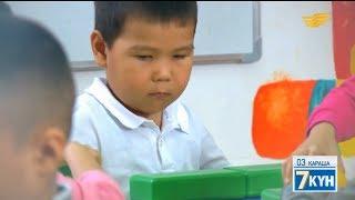 Мектепке дейінгі білім беруде қандай өзгеріс болады?